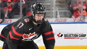 Canada's National Junior Team Sport Chek Selection Camp update
